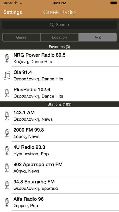 Greek Radio iPhone Screenshot 1