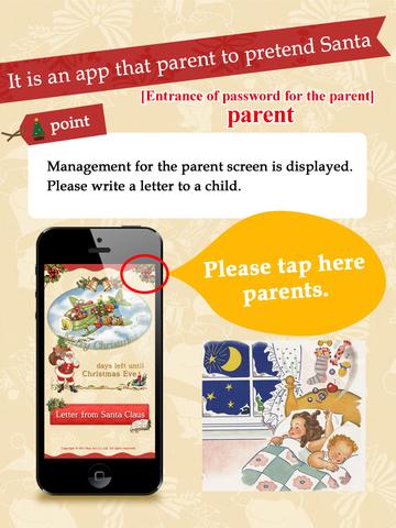 ipad Letter from Santa Claus (Christmas App) Screenshot 1