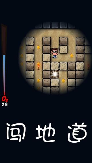 玩免費遊戲APP|下載Maze Joker app不用錢|硬是要APP