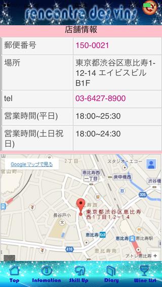Tokyo Gram