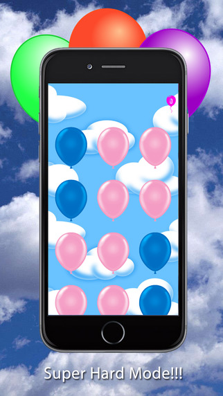 Balloon Shooter Free