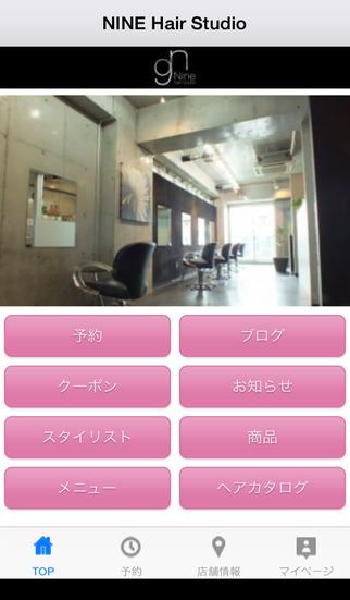NINE Hair Studio