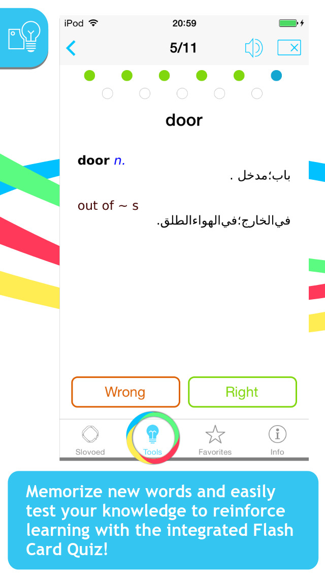 english to arabic dictionary english text