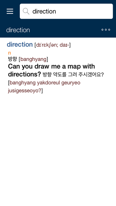 Collins Gem Korean Dictionary iPhone Screenshot 2