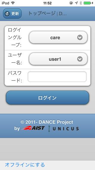 Dance care