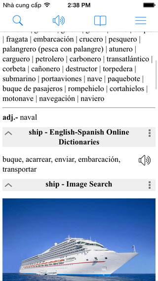 Spanish English Dictionary Box Pro Wordbook Offline Translator Pronunciation Pictures Flashcards Dic