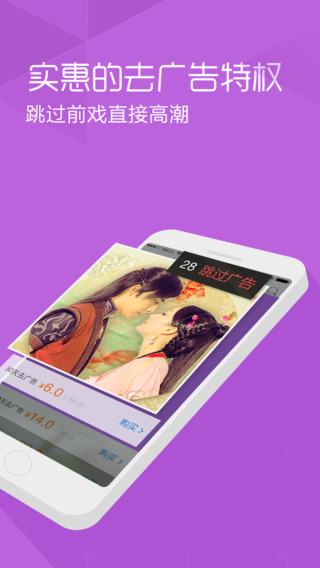玩娛樂App|搜狐视频-电视剧动漫电影美剧韩剧综艺,第一美剧平台,独播海贼王,全网视频免費|APP試玩