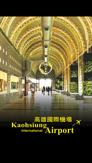 Kaohsiung International Airport