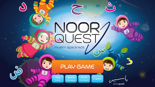 Noor Quest