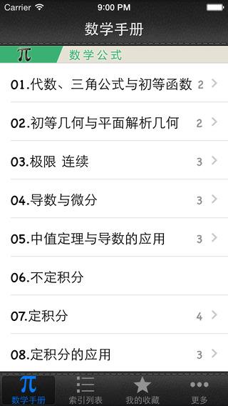 什麼是HTC Power To Give? - HTC.com