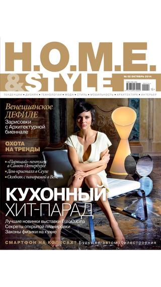 H.O.M.E. Style