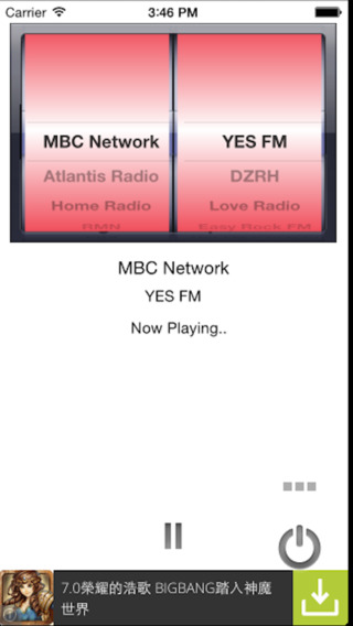 PHILIPPINES RADIO PH Radio