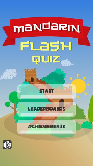 Mandarin Flash Quiz: The Super-Fast Chinese Mandarin Challenge Game