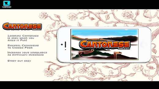Cantonese Bubble Bath: The Chinese Vocabulary Learning Game