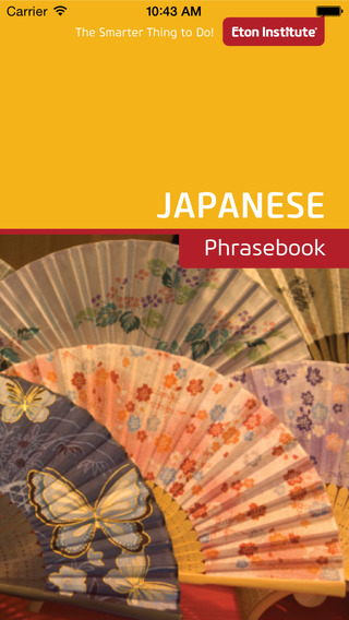 Japanese Phrasebook - Eton Institute