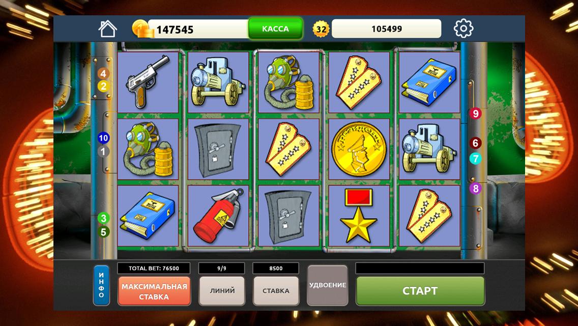 Игровые автоматы играть 555 игровые аппараты однорукий бандит