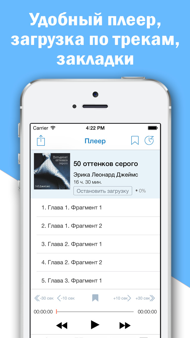 Москва-петушки читать онлайн полностью