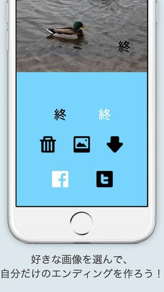 玩攝影App|OwariCam免費|APP試玩