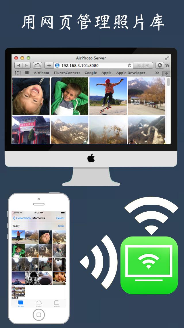 快速互动浏览手机照片