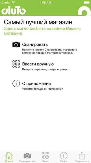 AIUTO - мобильный помощник