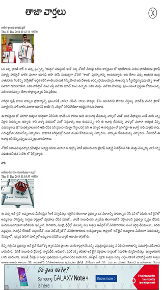 Telugu-News