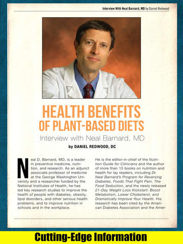 VegWorld Magazine screenshot