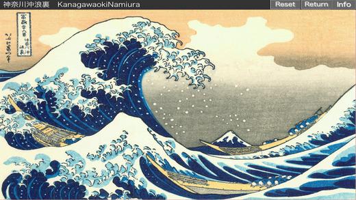 Hokusai8Puzzle
