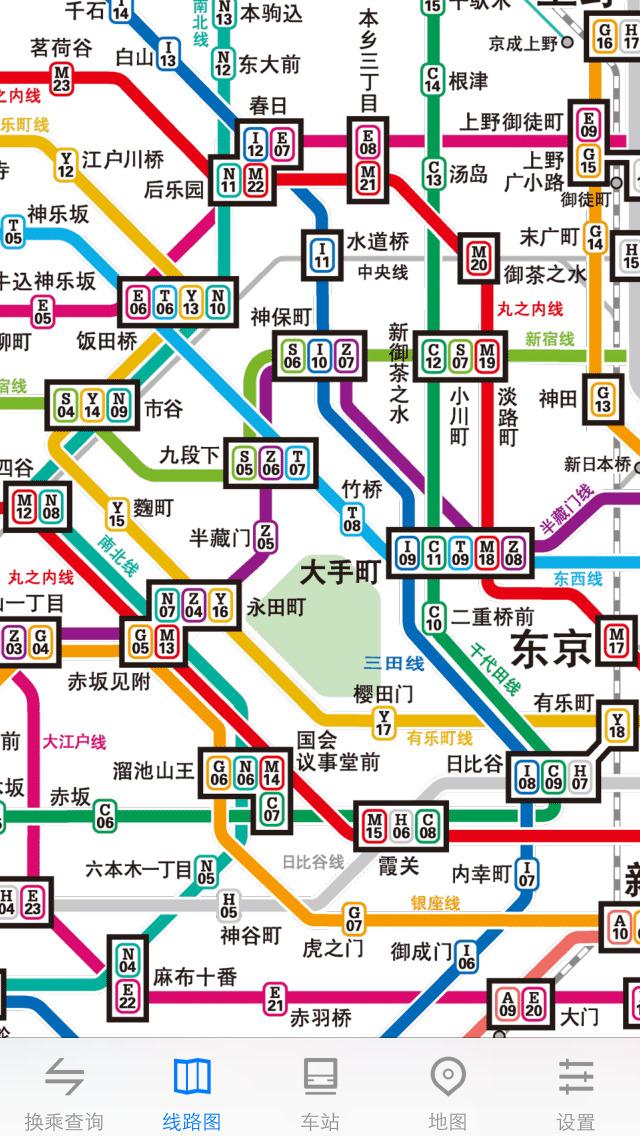 苏州地铁换乘站结构图