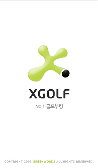 XGOLF BOOKING
