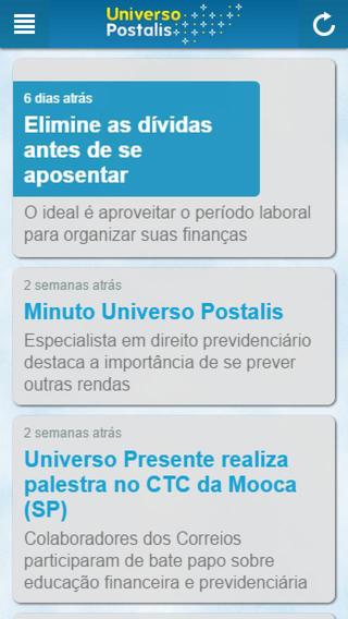 Universo Postalis
