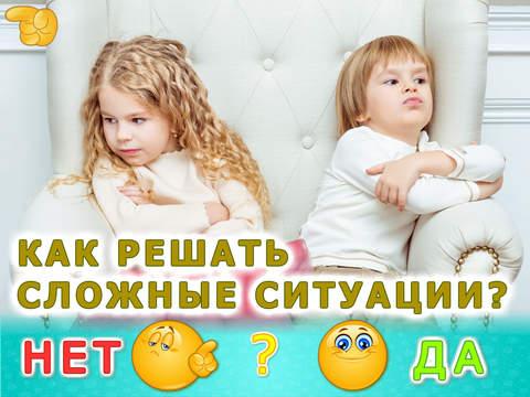 Детские ситуации! LITE! Развивающие игры для детей, малышей. Детская игра: детский сад (малыш, ребенок, мальчик, девочка 2, 3, 4 года)