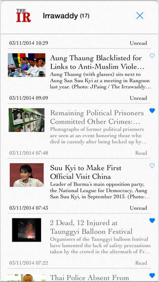 Myanmar News English