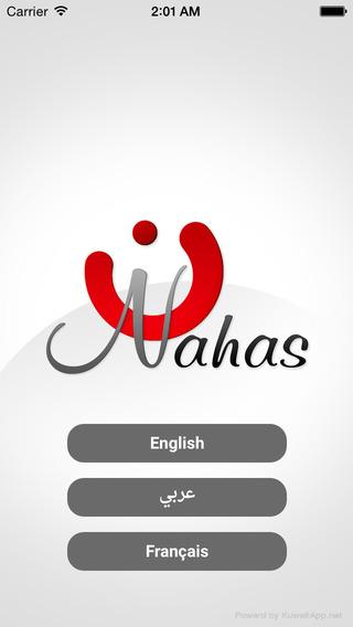 Nahas Publishing House