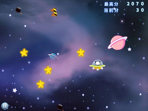 熊猫快跑 HD-宝宝巴士