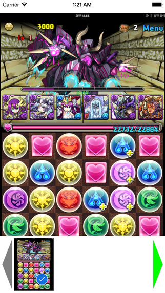 Scouter for Puzzle Dragons - Scouter for P D Puzzle