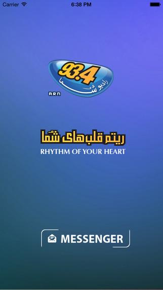 Radio Shoma 93.4 - Messenger