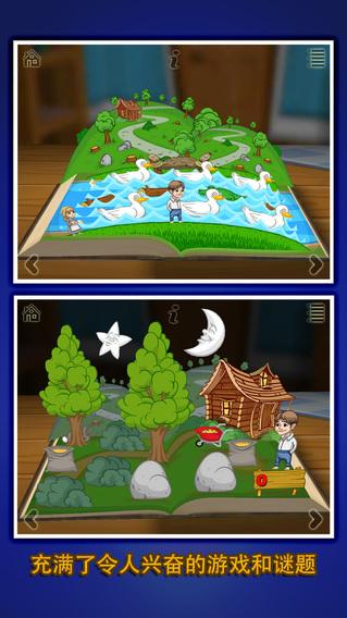 格林童话之糖果屋 – 3D 互动式立体书