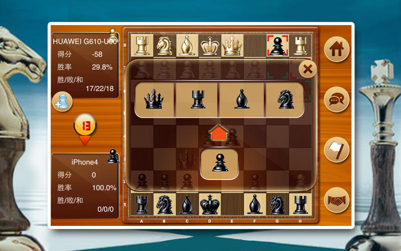 9级别国际象棋 Chess with 9 Levels for Mac