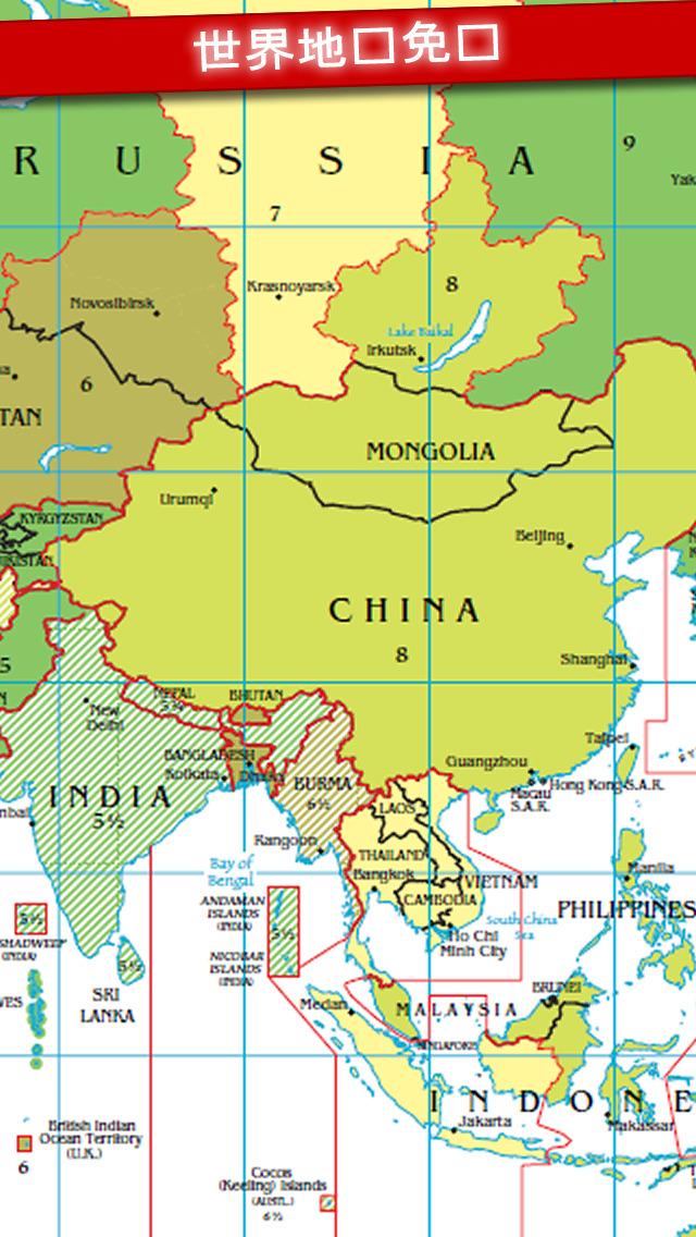 世界地图下载_世界地图手机版免费下载 - 搞趣网下载