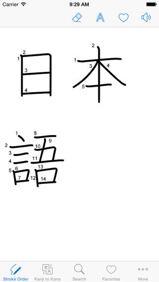Stroke Order - How to speak and write Kanji in Japanese