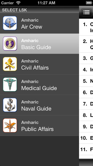 Amharic - LSK