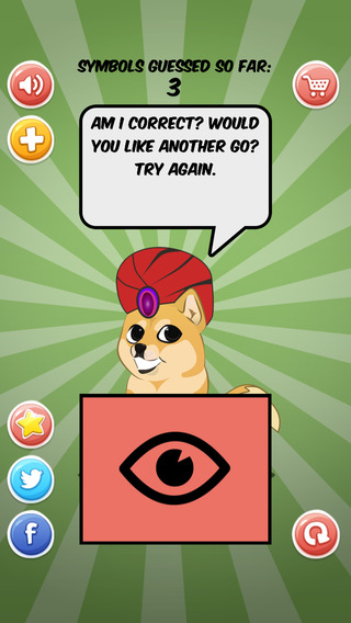 I Guess Your Mind Doge Style