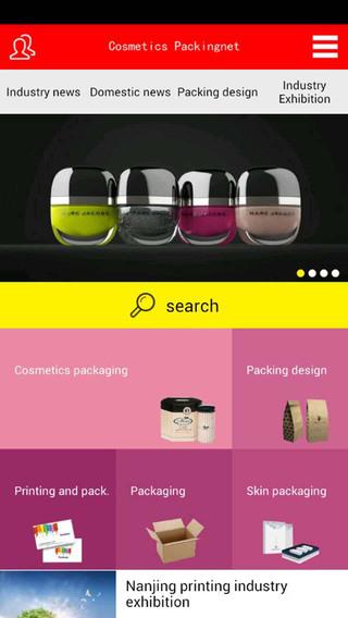 Cosmetics packing net