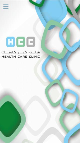 Health Care Clinic - هيلث كير كلينيك