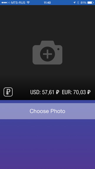 Rublegram - ruble exchange rate in the Instagram picture