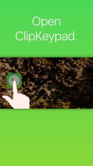 玩免費工具APP|下載ClipKeypad app不用錢|硬是要APP