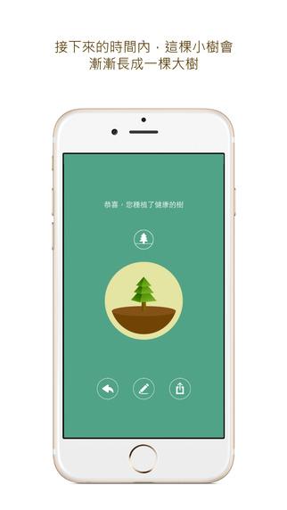 """【视频评测】被iPhone""""绑架""""的低头族们:解药在此!——Forest评测——Forest评测"""