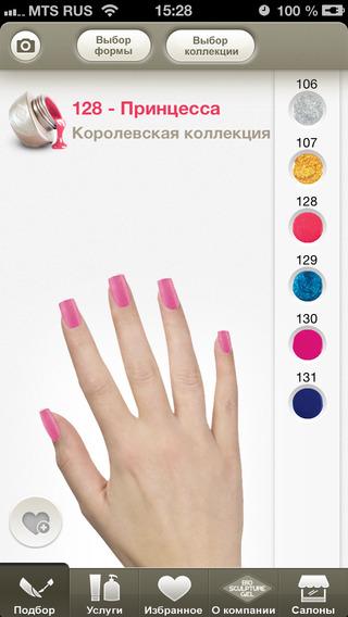 Bio Sculpture Nails - виртуальный маникюр
