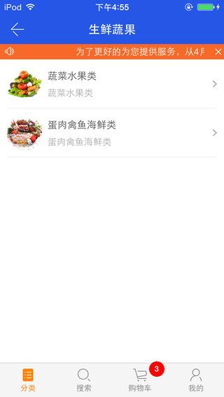绿地家e通|玩商業App免費|玩APPs