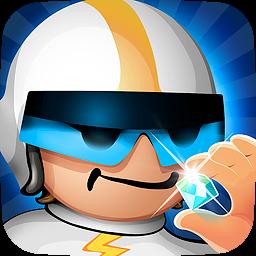 Game – Crystal Mine – Jones in action [Mac]